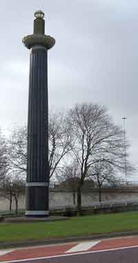 Light pylon near Birkenhead tunnel portal